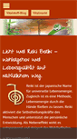 Mobile Preview of licht-und-reiki.de